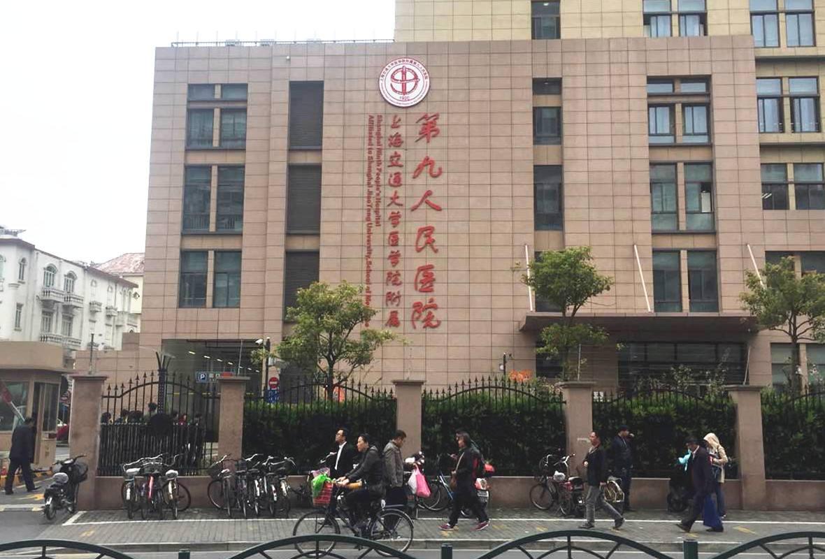 北京八大处和上海九院整形医生擅长项目清单