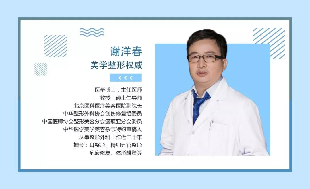 八大处注射物取出专家:赵延勇、谢洋春和郭鑫