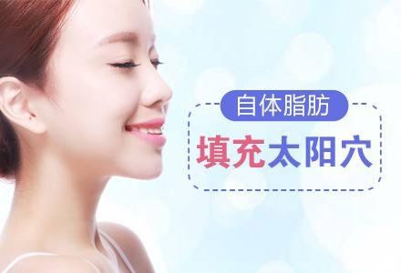上海九院脂肪填充专家医生预约排行榜